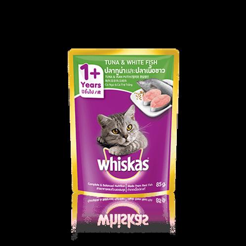 Whiskas Tuna & Whitefish 85G (Minimum order of 4 Packs)