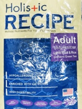 Holistic Recipe Adult Lamb Meal & Rice 1.5KG