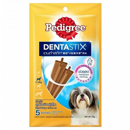 Pedigree Dentastix Small 75G (Minimum order of 4 Packs)