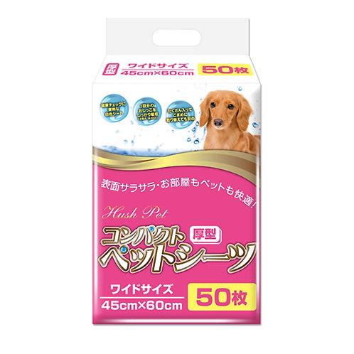 Hush Pet Sheets 600x450 (M) 50's