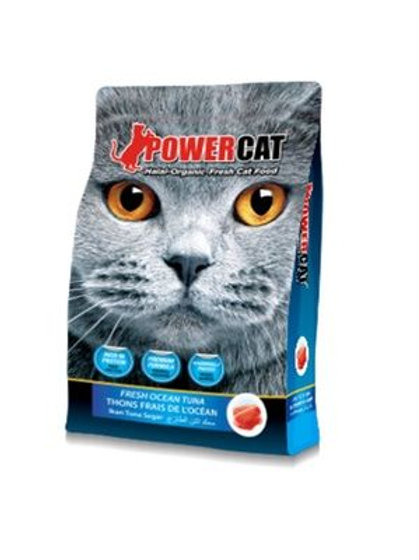 Powercat Fresh Ocean Tuna 500g (Minimum order of 3 Packs)