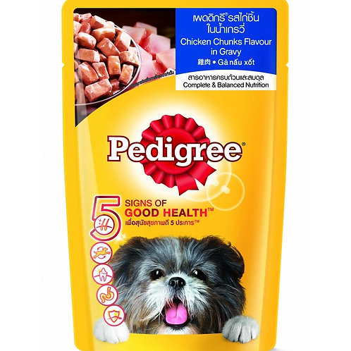 Pedigree Chicken Chunks & Gravy 130G