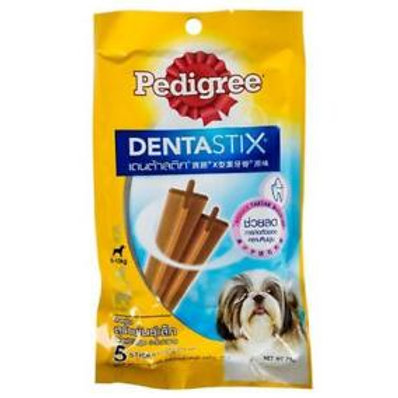 Pedigree Dentastix Puppy 58G (Minimum order of 4 Packs)