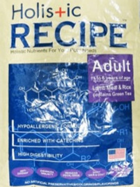 Holistic Recipe Adult Lamb Meal & Rice 15KG