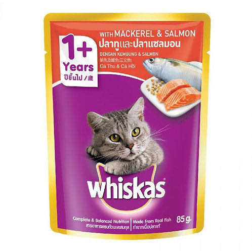 Whiskas Mackerel & Salmon 85G (Minimum order of 4 Packs)