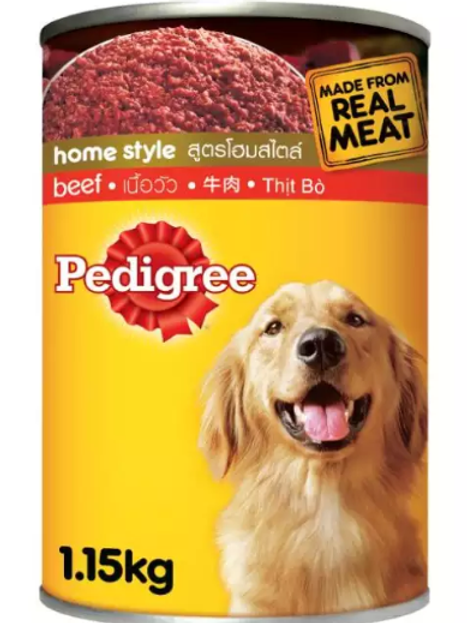Pedigree Beef 1.15KG (Cost for 2pcs)