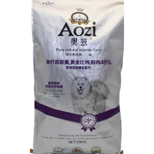 Aozi Puppy 20KG