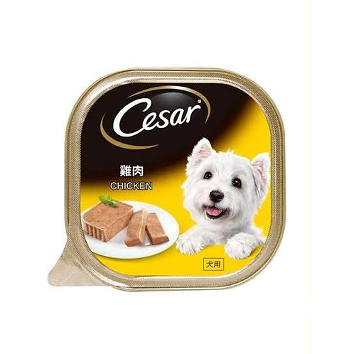 Cesar Chicken 100G (Minimum Order of 4 Packs)