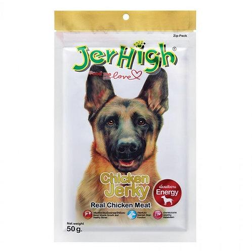Jerhigh Treats - Chicken Jerky (ONE day advance ordering)