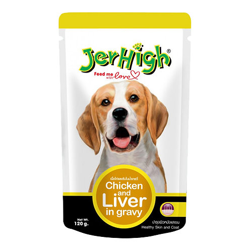 JerHigh Chicken and Liver in Gravy 120G (ONE day advance ordering)