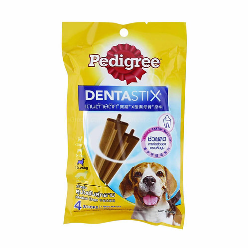 Pedigree Dentastix Medium 98G (Minimum order of 4 Packs)