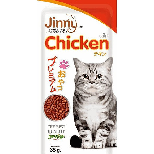 Jinny Cat Treat - Chicken (ONE day advance ordering)