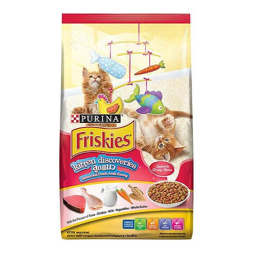 Friskies Kitten Discoveries 1.1KG