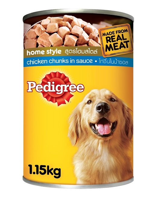 Pedigree Chicken 1.15KG (Cost for 2pcs)