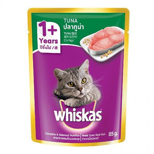 Whiskas Tuna 85G (Minimum order of 4 Packs)
