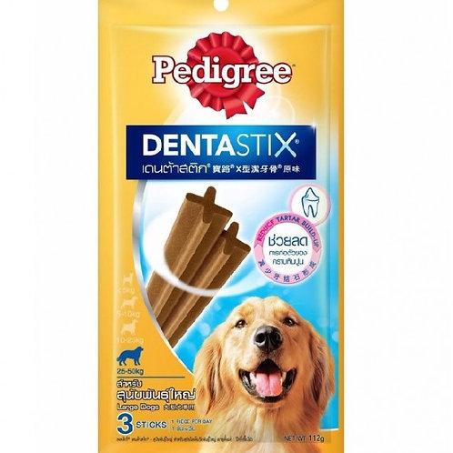 Pedigree Dentastix Large 112G (Minimum order of 4 Packs)