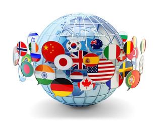 Объявляется набор для участия в международной программе!