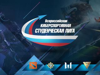 Поздравляем команду киберспортсменов ННГАСУ!