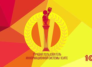 Студентка ИТБ вышла в финал Всероссийского студенческого конкурса.