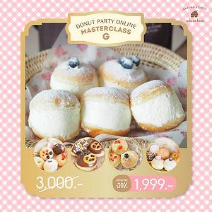 G-Donut-Party-000.jpg