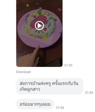 Testimonials - Fresh Cream Cake