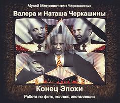 04 cover Cherkashin Front size.tif