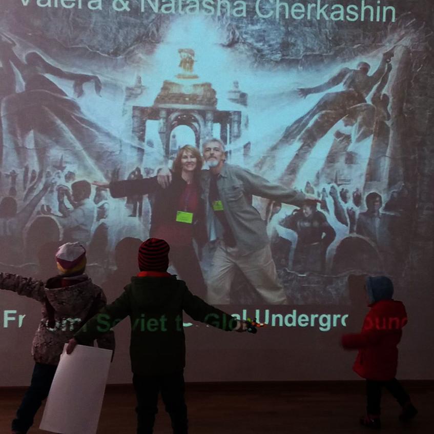 Kashirka Gallery