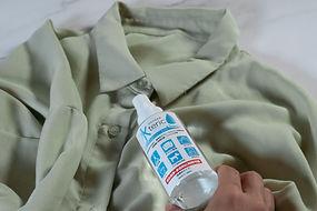 古着 衣類消臭 除菌 水tericミズテリック