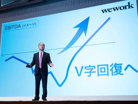 Softbank's Latest Lifeline To WeWork Is A Fresh Snub Of Adam Neumann, But What Happens Next?