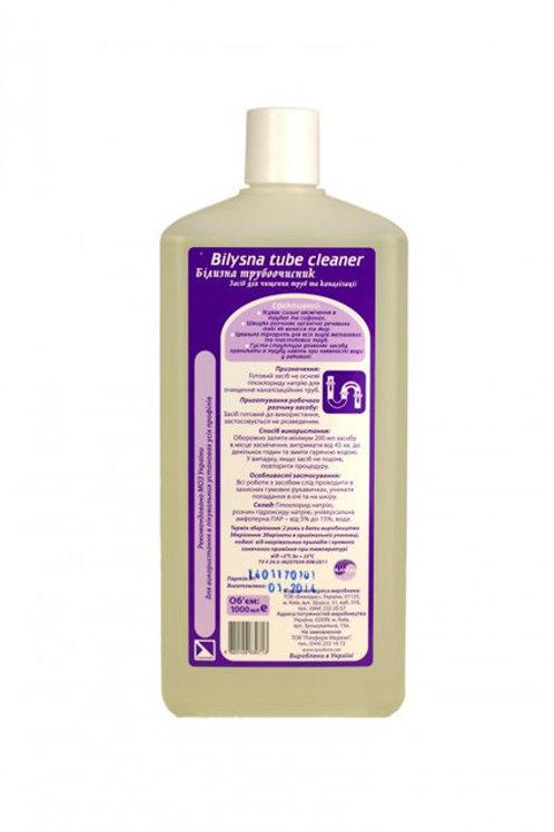 Белизна трубоочиститель средство для очистки канализации, 1 л