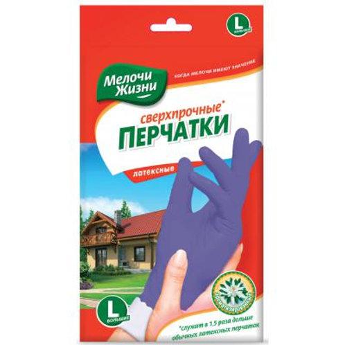 Перчатки Мелочи Жизни сверхпрочные L