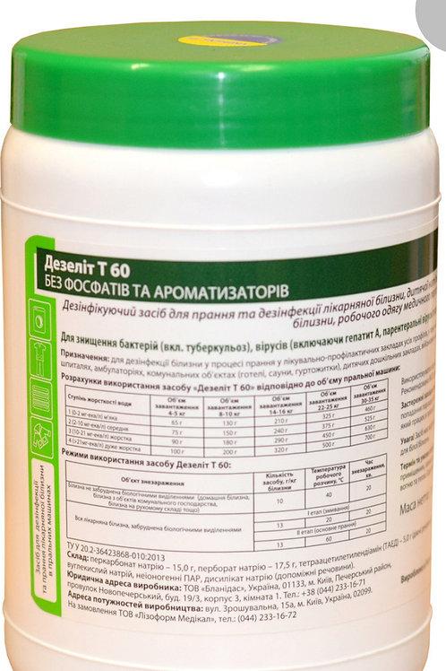 Безфосфатный порошок Дезелит Т60,1кг