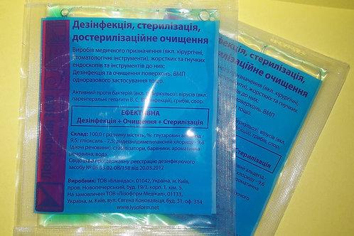 Лизоформин 3000,сош. 20мл Дезинфицирующее средство