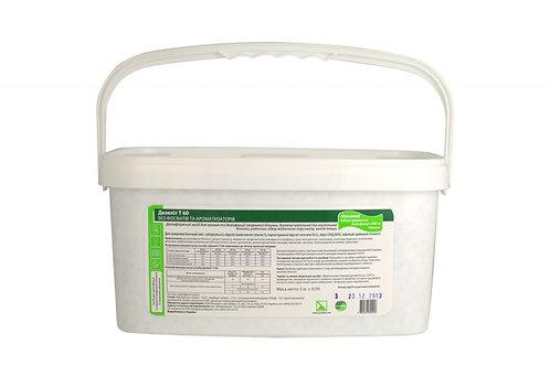 Безфосфатный порошок для белого Дезелит Т60,5кг