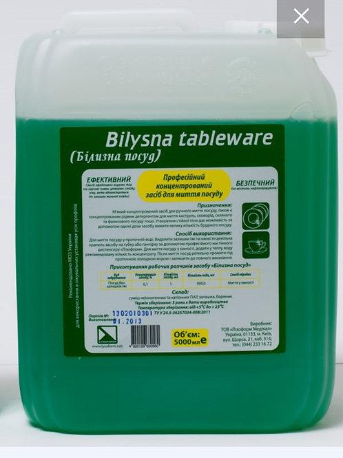 Белизна посуда средство для мытья посуды, 5 л