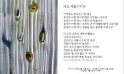 토포모바일_작가노트-01