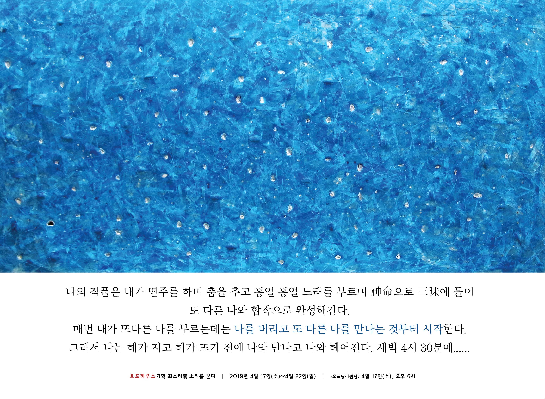 토포모바일_작가노트-06
