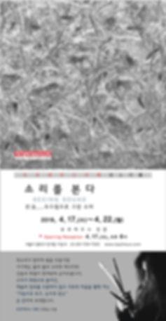토포모바일초대장 완성 RGB-01.jpg