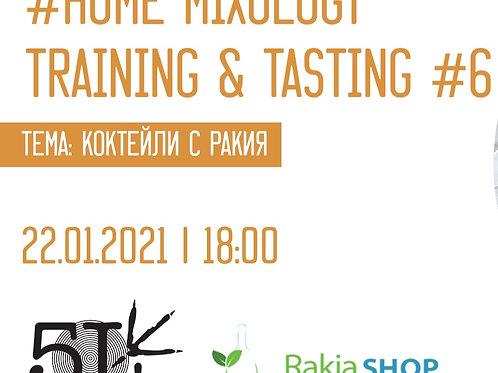 #Home Mixology Training #6