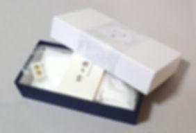 三つ渦箱パッケージ (2)-min.JPG