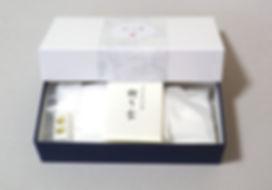 三つ渦箱パッケージ (1)-min.JPG