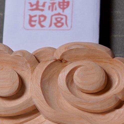 【節あり品】木曽桧彫刻神棚 祈り雲 三つ渦
