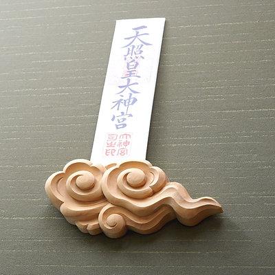 木曽桧彫刻神棚 祈り雲【三つ渦】