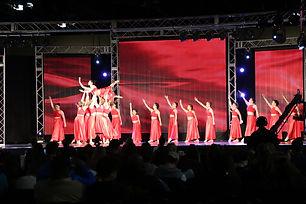 Dance Competition Team.JPG