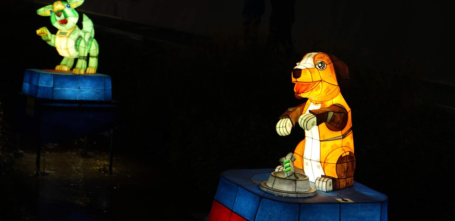 강아지로봇2