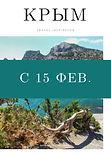 Александра Биткова, Пермский край, первы