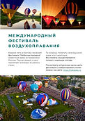 Пермский Край Урал Travel Inspirator (7)