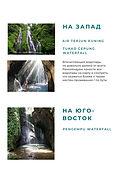 BALI Travel Inspirator (4).jpg