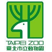 臺北市立動物園.jpg