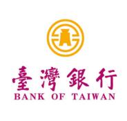 台灣銀行.png